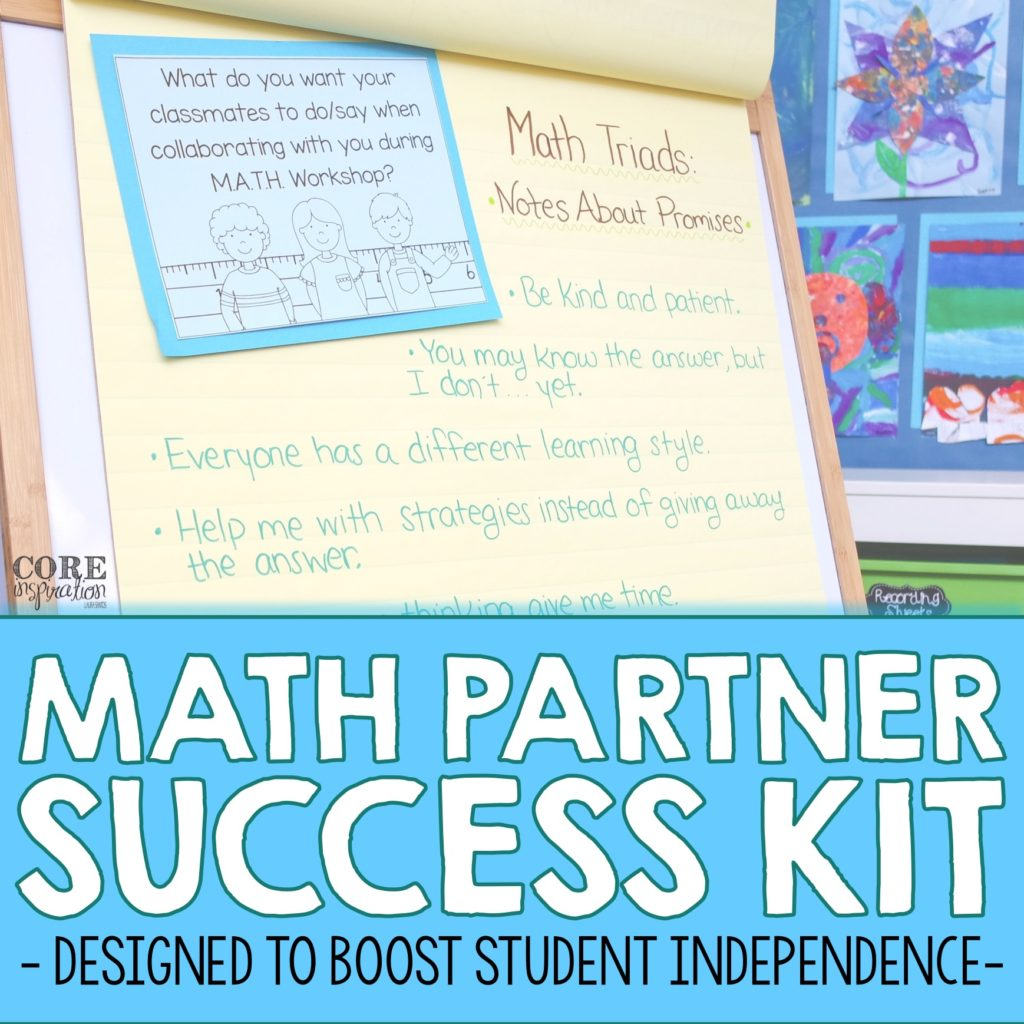 Cover Core Inspiration Math Partner Success Kit